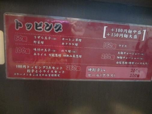 miuraya26.jpg