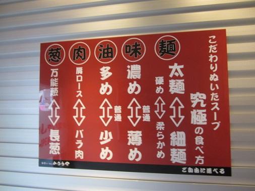 miuraya27.jpg