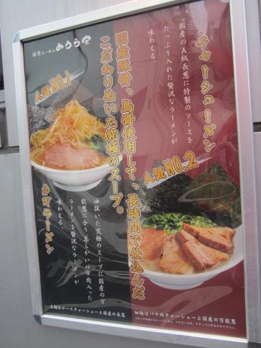 miuraya5.jpg