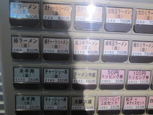 miuraya6.jpg