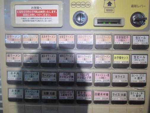 miuraya8.jpg