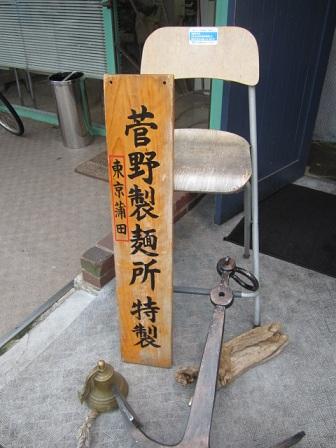 nagarebosi4.jpg