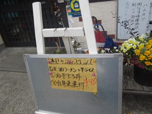 nomikui3.jpg