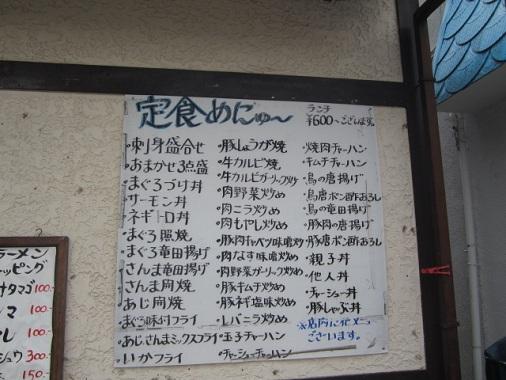 nomikui5.jpg
