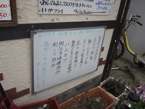 nomikui6.jpg
