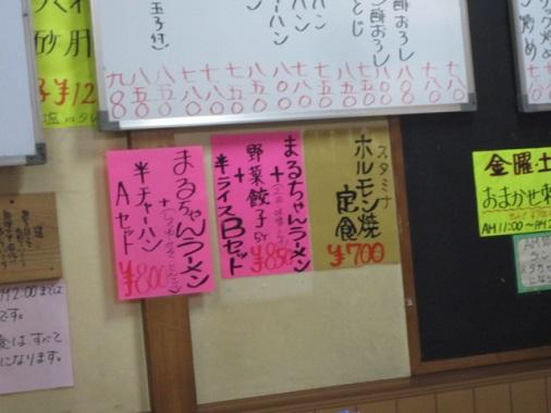nomikui8.jpg