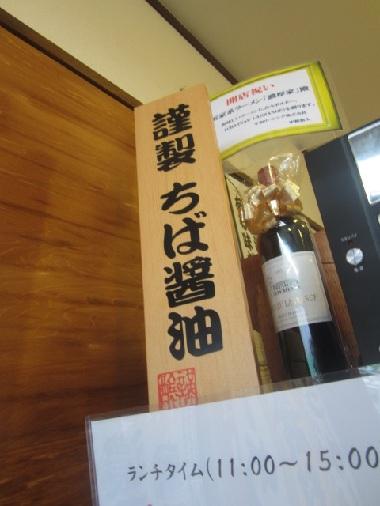 noukouya12.jpg