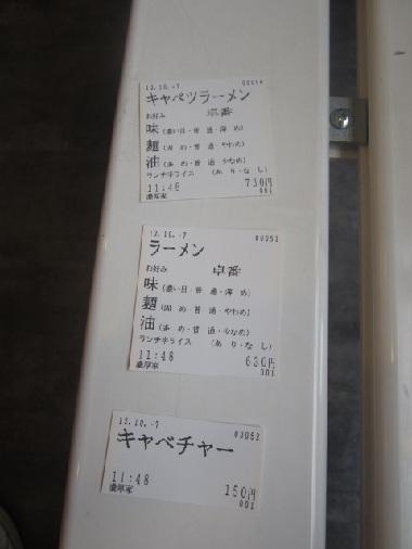 noukouya23.jpg