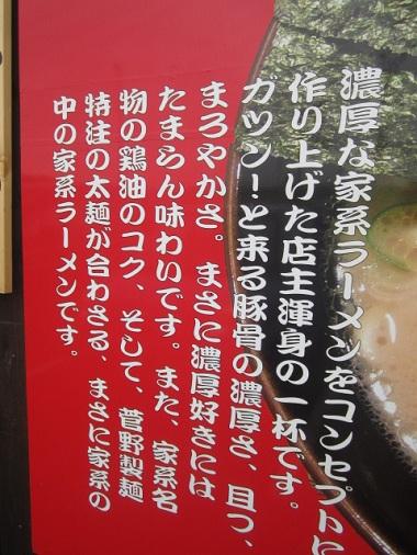 noukouya5.jpg