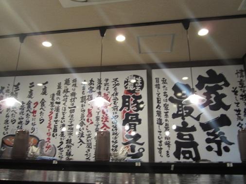 ohokaya12.jpg