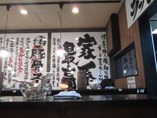 ohokaya13.jpg