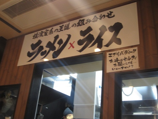 ohokaya16.jpg