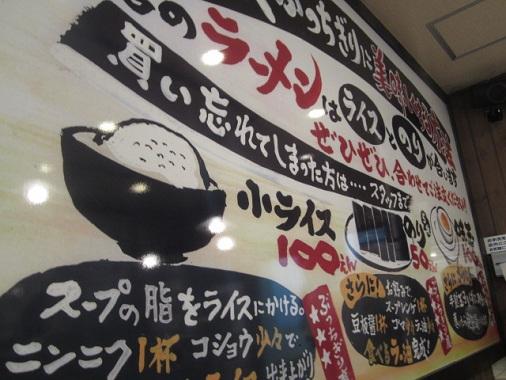 ohokaya17.jpg