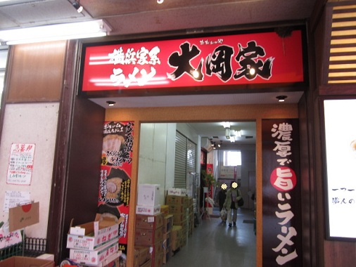 ohokaya2.jpg