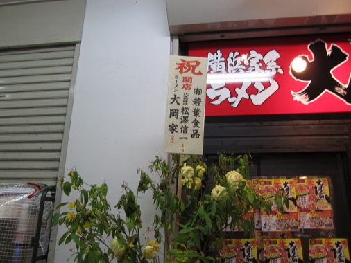 ohokaya5.jpg