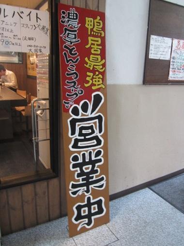 ohokaya6.jpg