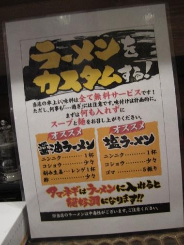 ohokaya9.jpg