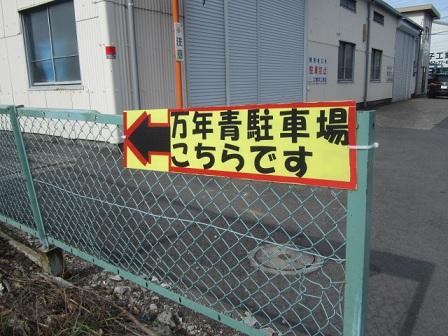 omoto45.jpg