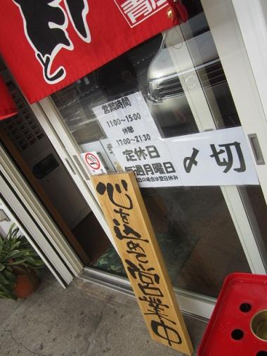 omoto46.jpg