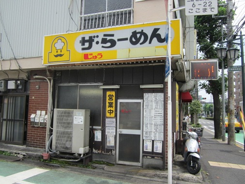 r-jyu2.jpg