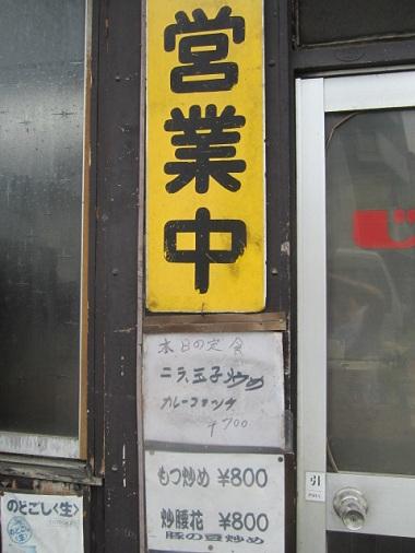 r-jyu5.jpg