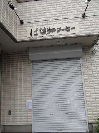 r-s8.jpg