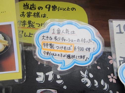 ryo-iro10.jpg