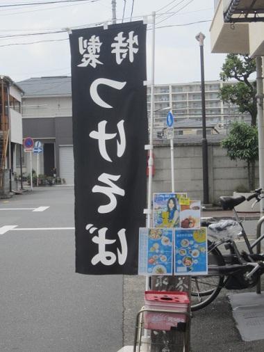 ryo-iro11.jpg