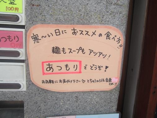 ryo-iro13.jpg