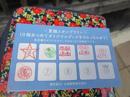 ryo-iro47.jpg