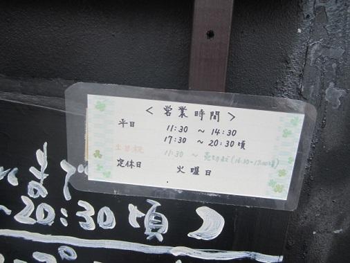 ryo-iro7.jpg