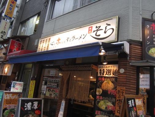 s-dai18.jpg