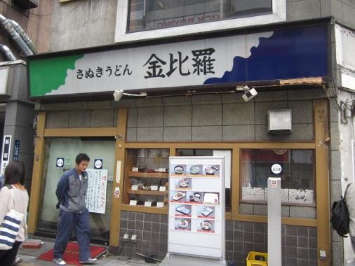 s-dai28.jpg