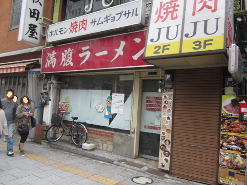 s-dai29.jpg