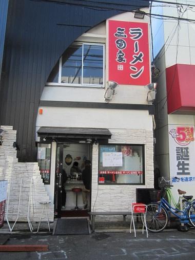 san-t1.jpg
