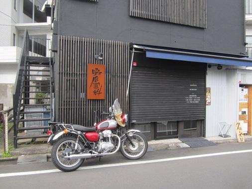 susurima-n3.jpg