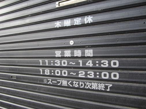 susurima-n4.jpg