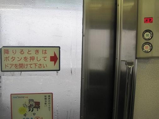 tatsuya1.jpg