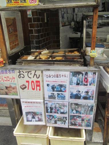 togoshi-g10.jpg