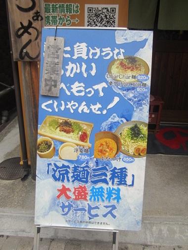 togoshi-g13.jpg