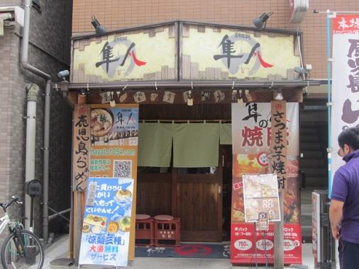 togoshi-g14.jpg