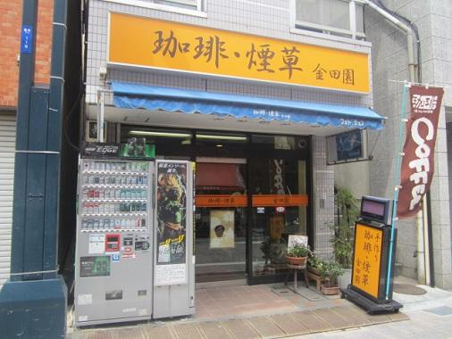 togoshi-g16.jpg