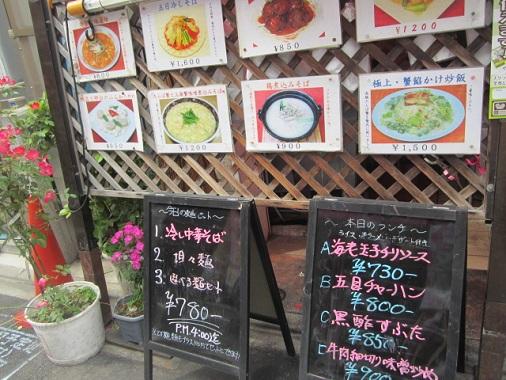 togoshi-g21.jpg