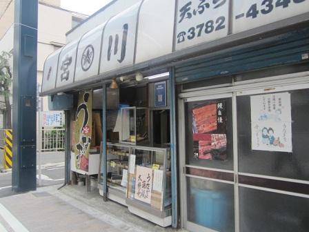 togoshi-g24.jpg
