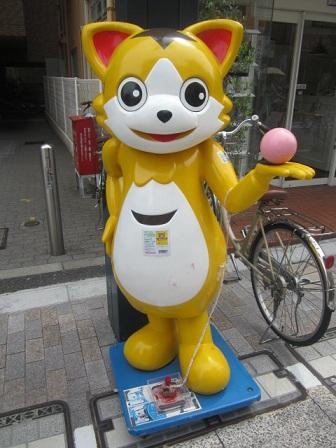 togoshi-g25.jpg