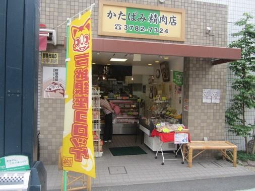 togoshi-g26.jpg