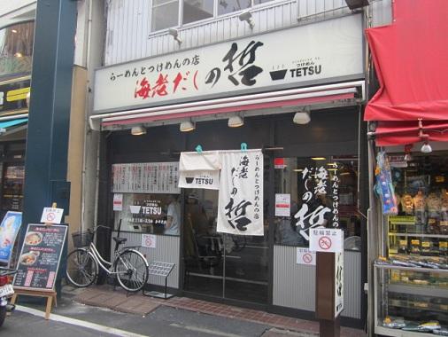 togoshi-g29.jpg