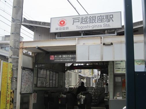 togoshi-g32.jpg