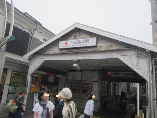 togoshi-g33.jpg