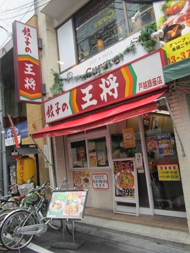 togoshi-g34.jpg